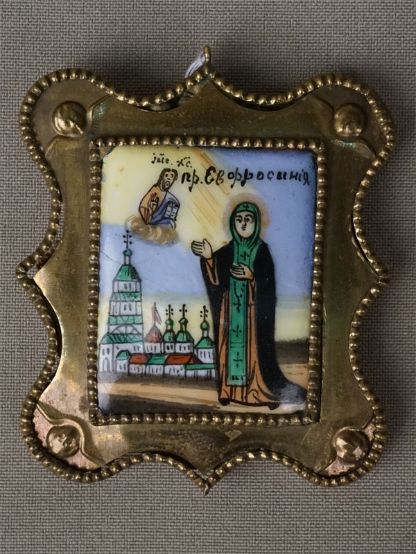Икона «Святая Преподобная Ефросиния», финифть, рама латунь, 4 × 3 см, вторая половина XIX века