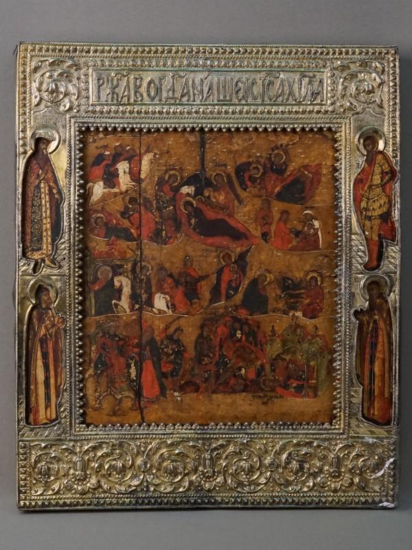 Икона «Рождество Христово с избранными Святыми на полях», дерево, левкас, темпера, басма серебро 84 пробы,  XVII век, 37,5 × 31см