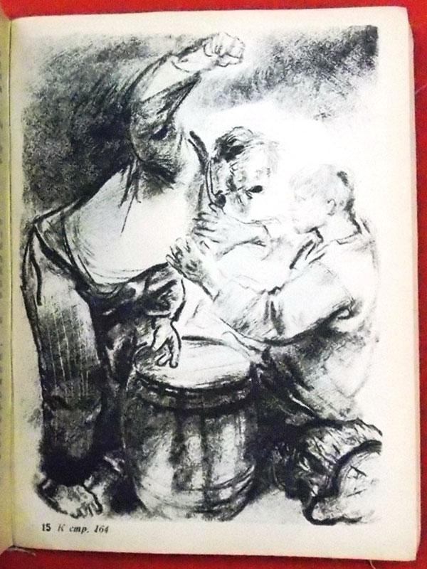 Горький Максим. Хозяин. Двадцать шесть и одна. Мальва. — Москва: Гослитиздат. 1933. — 176 стр., с илл. 16 литографий  худ. Б.А. Дехтерева. <i>Переплет, уменьшенный формат. Прижизненное издание.</i>