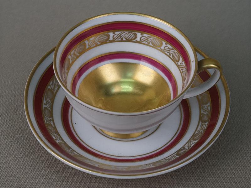 Кофейная пара, фарфор, золочение. Германия, середина XX века