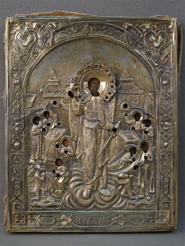 Икона «Святой Ангел Хранитель», дерево, левкас, темпера, сусальное золото, 18,5 × 14,5см. Оклад серебро 84 пробы, золочение, Москва, 1863 год; киот