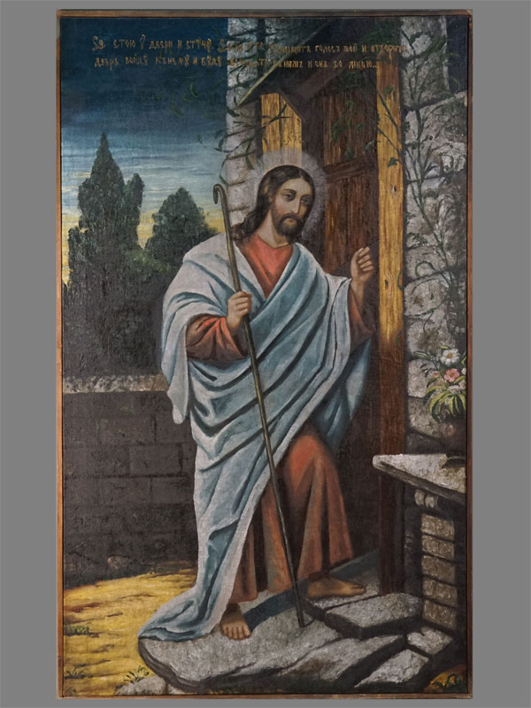 Антиквариат. Христос стучится в двери