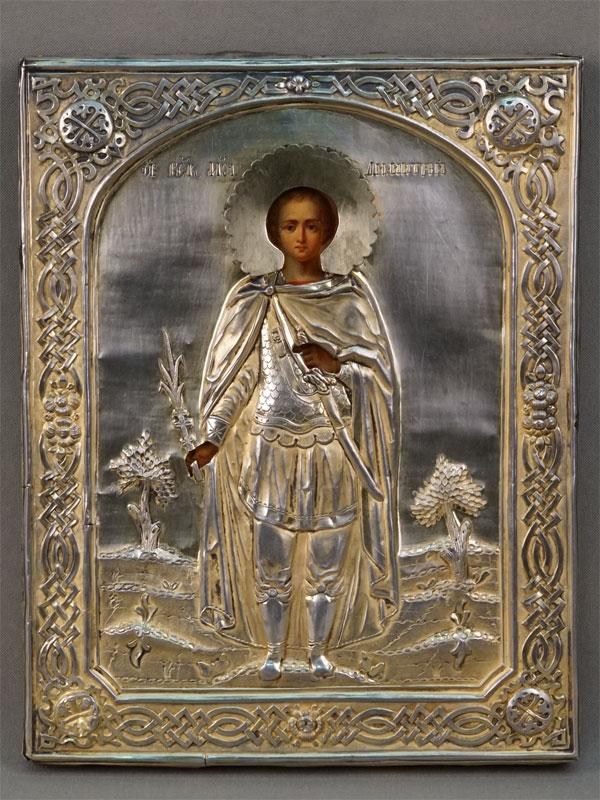 Икона «Святой Великомученик Димитрий», дерево, масло; оклад серебро 84 пробы, золочение. С.-Петербург, 1871 год, 22 × 17,8см