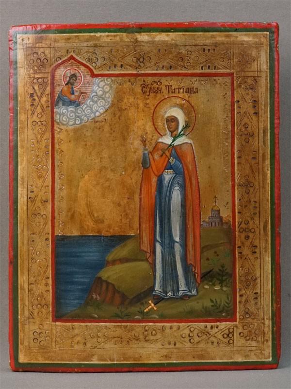 Икона «Святая Мученица Татьяна», дерево, серебро, темпера, конец XIX века, 22 × 17,5см; киот