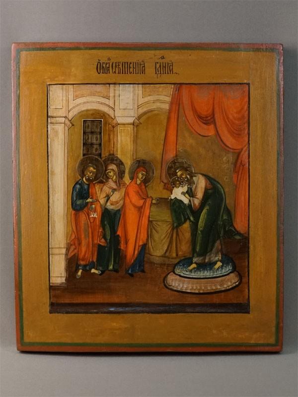 Икона «Сретение Господне», дерево, левкас, темпера, XIX век, 35,4 × 31,3см
