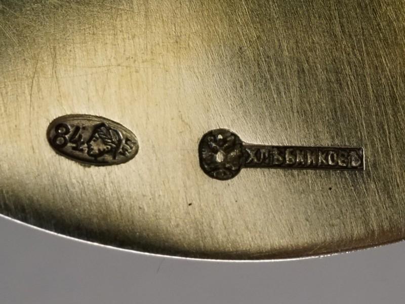 Графин, хрусталь, серебро 84 пробы, золочение, клеймо «Хлебников»,  высота 26 см