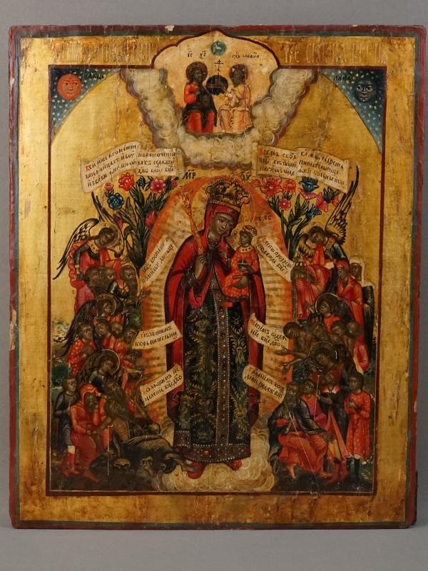 Икона «Пресвятая Богородица всех скорбящих Радость», дерево, левкас, темпера, золочение. Ярославль, XVIII век, 39,5 × 32,2см