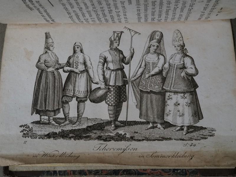Россия, или нравы, образы и обычаи провинций  этой Империи.  Сорок гравюр на меди французских и английских художников.