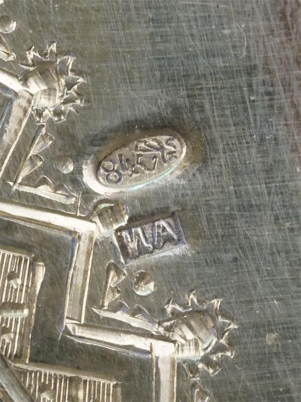 Икона в киоте «Святой Преподобный Мефодий Пешношский», холст на дереве, масло; оклад серебро 84 пробы, золочение. Начало XX века, 31 × 26,4см