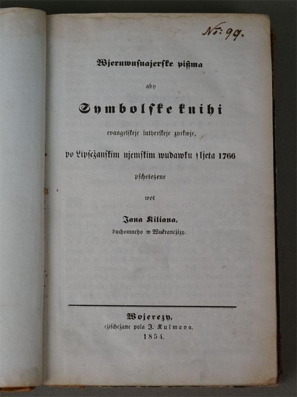 Различные послания и символические книги евангелистской лютеранской церкви, выбранные из  лучших немецких книг и переведенных Яном Килианом.
