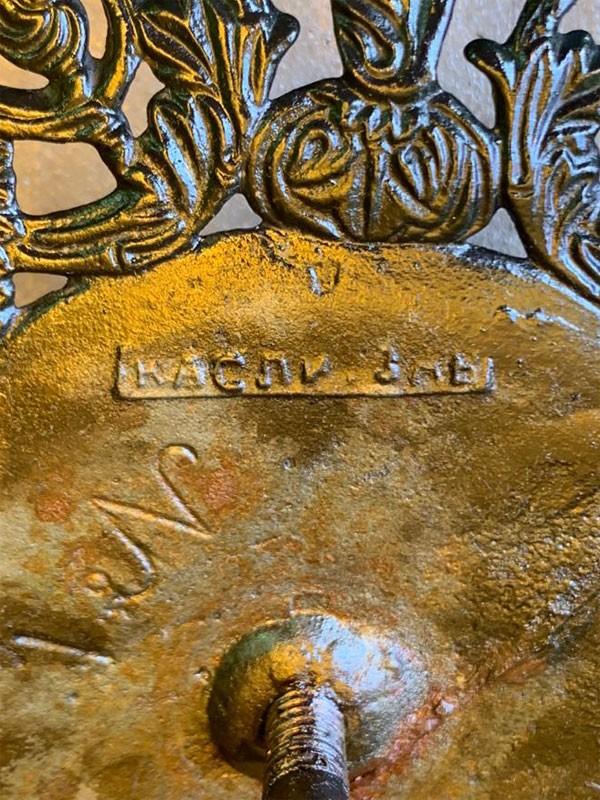Ваза ажурная на ножке, чугун, литье, покраска. Касли, начало XX века, раб. Шинкеля, высота 21см