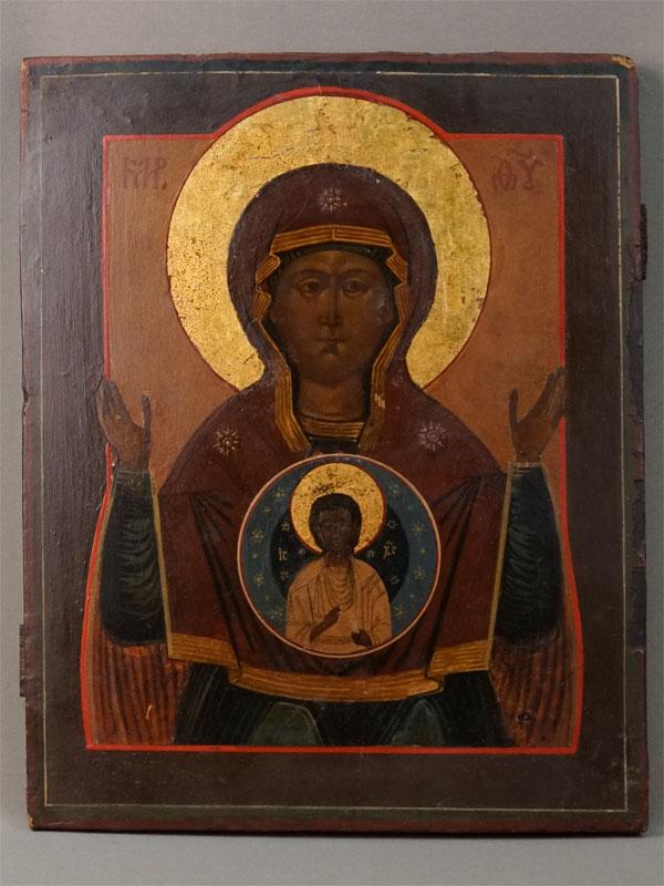 Икона «Пресвятая Богородица Знамение», дерево, левкас, темпера, конец XIX века, 35,5 × 28см