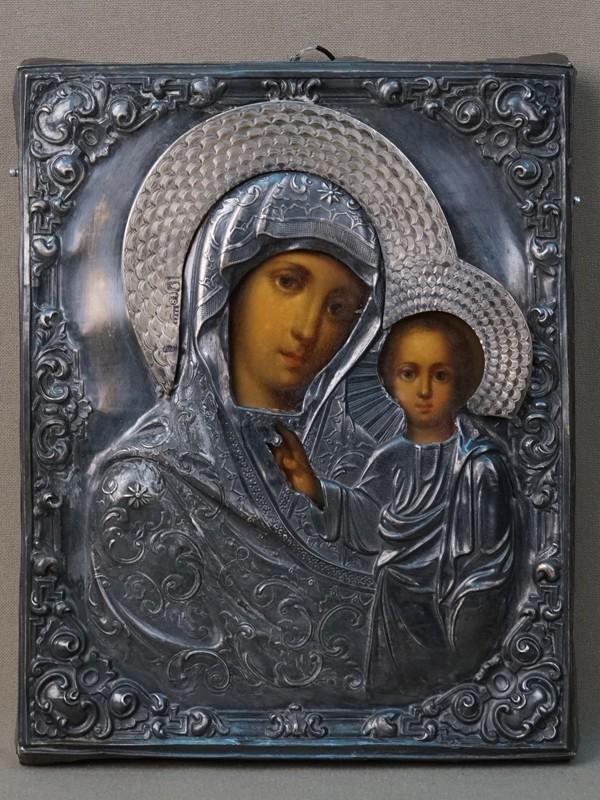 Икона «Пресвятая Богородица Казанская», дерево, масло; оклад серебро 84 пробы. Москва, 1858 год, 18 × 14,5см