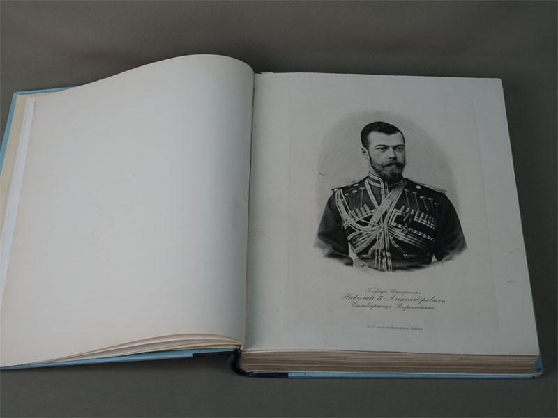 Виноградов Н.А. Московское коммерческое училище. Сто лет жизни, 1804-1904.
