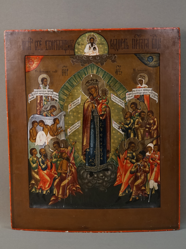 Икона «Пресвятая Богородица Всех Скорбящих Радость», дерево, левкас, темпера, золочение, 35,3 × 30,5см, XIX век