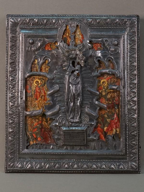 Икона «Пресвятая Богородица Всех Скорбящих Радость», дерево, левкас, темпера, XX век, 31,3 × 26,8см. Оклад серебро 84 пробы, Москва, 1827 год.