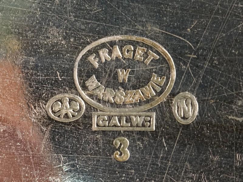 Сухарница, латунь, серебрение, длина 35см. Варшава, Fraget, конец XIX — начало XX века