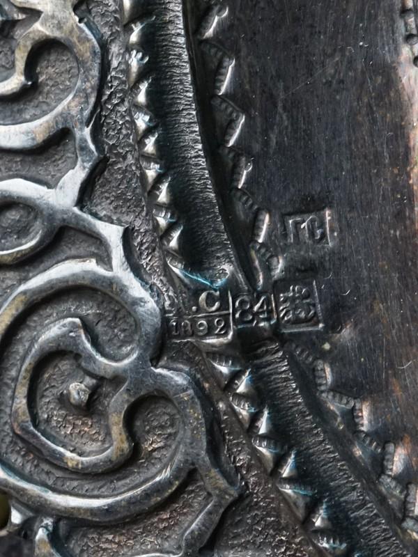 Икона «Святой Николай Чудотворец», дерево, левкас, темпера, золочение, XIX век, 30,3 × 25,4см. Оклад серебро 84 пробы, Москва, 1892 год