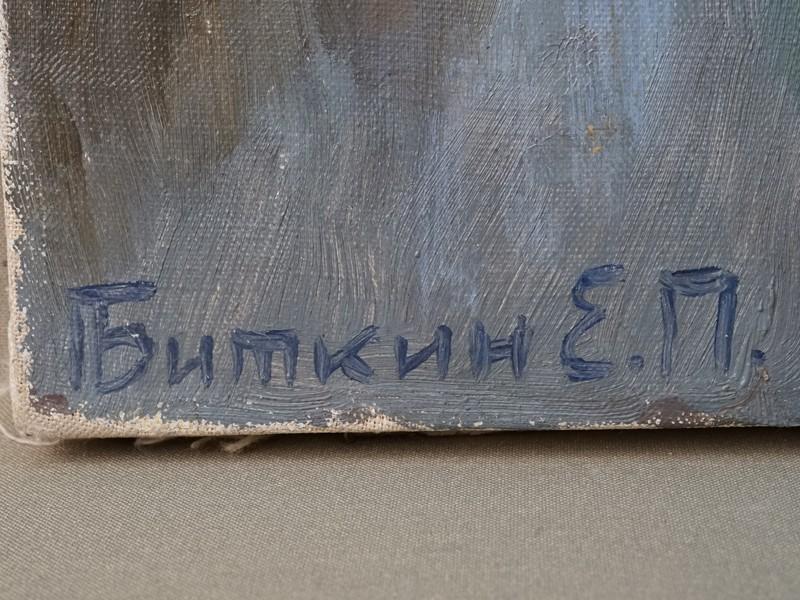 Биткин, Е. П. «Снег сходит», холст, масло, 2004 год. 60 × 70 см.