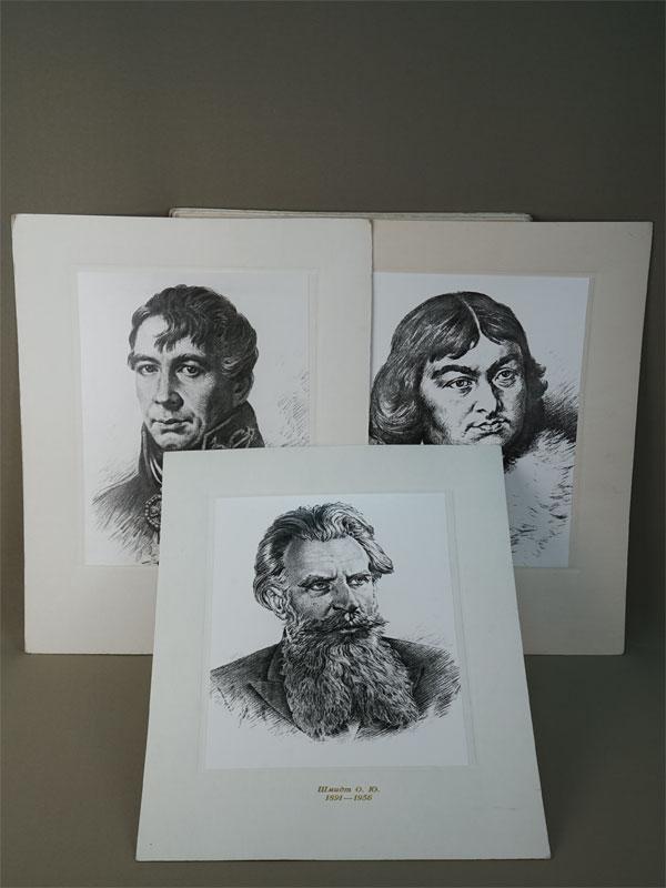 Великие мореплаватели и путешественники. Набор из 15 фотографий на паспарту. 45 × 35 см.