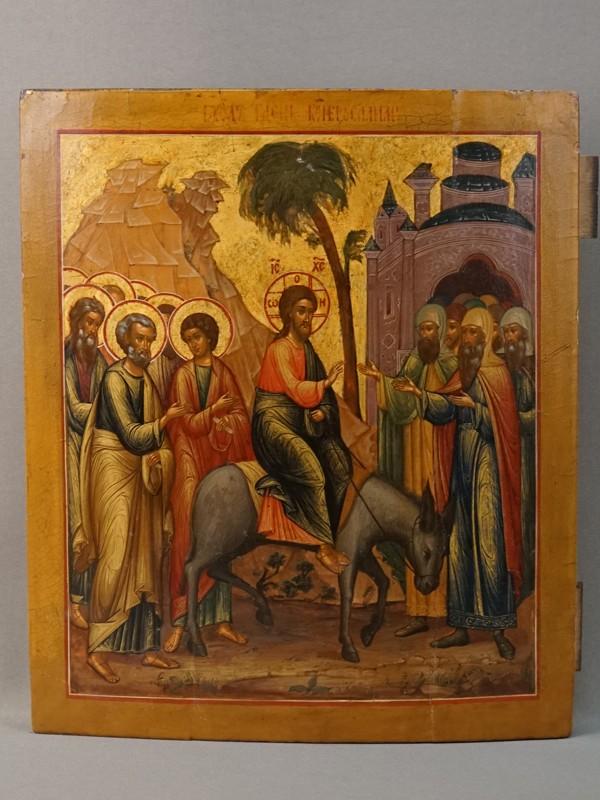 Икона «Вход Господень в Иерусалим», дерево, левкас, темпера, золочение, XIX век, 31 × 26,5см