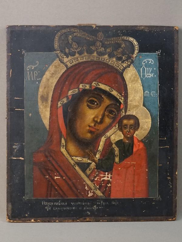 Икона «Пресвятая Богородица Каплуновская», дерево, левкас, темпера, золочение, XVIII век, 31,1 × 27см