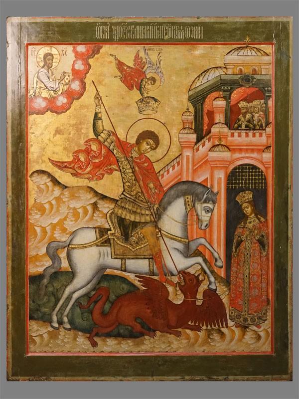 Икона «Чудо Святого Великомученика Георгия о змие», дерево, левкас, темпера, золочение, XVIII век, 104,5 × 82см