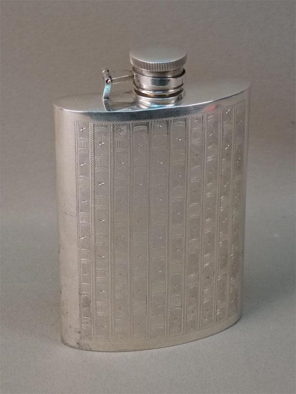 Фляга, серебро по реактиву, общий вес 229,5г., высота 14см