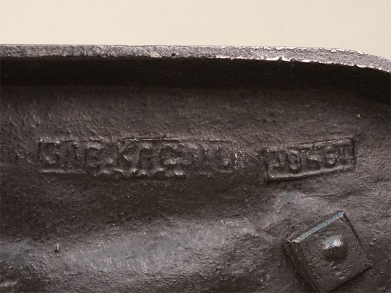Скульптура «Охотничья собака пойнтер», чугун, литье, покраска, длина 33см. Касли, 1940 год, автор Н.И.Либерих (1828-1883)