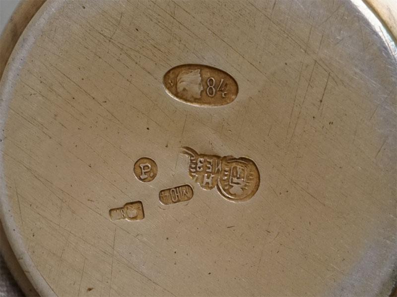 Стакан, серебро 84 пробы, гравировка, золочение, общий вес 42,86г., высота 6,3см, начало XX века