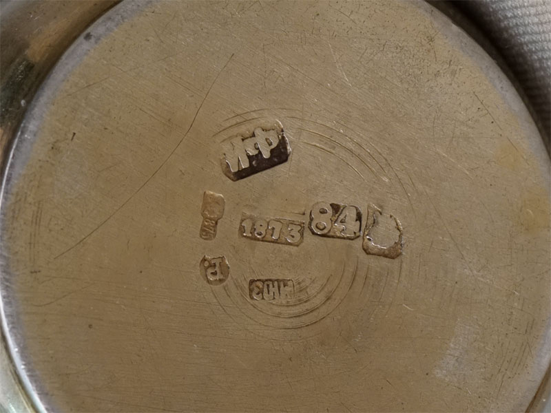 Стакан, серебро 84 пробы, гравировка, золочение, общий вес 45,8г., высота 6 см, 1873 год