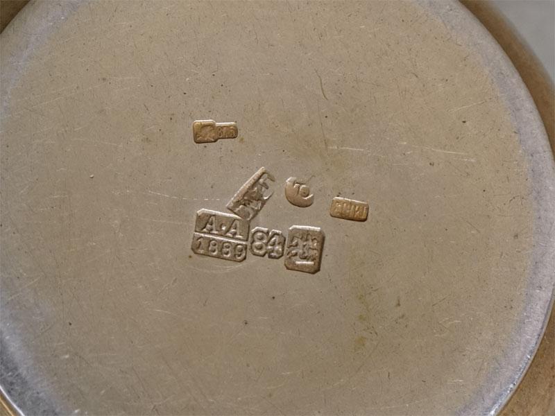 Стакан в русском стиле «Пейте на здоровье», серебро 84 пробы, гравировка, золочение, общий вес 71,1г., высота 7 см, 1889 год
