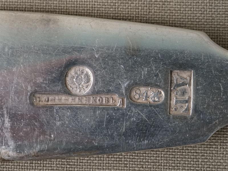 Комплект «Эгоист» (столовые ложка, вилка и нож), серебро 84 пробы, сталь, общий вес 277г., клеймо «Овчинников»