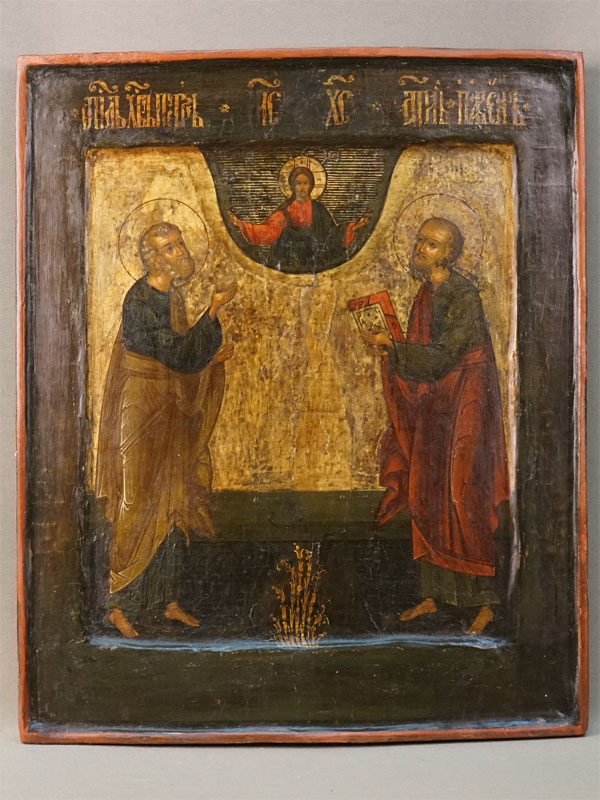 Икона «Святые Апостолы Петр и Павел», дерево, левкас, темпера, XIX век, 31,7 × 25,9см