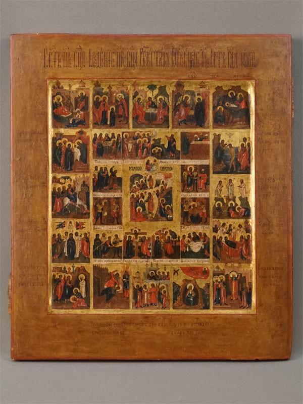 Икона «Праздники», дерево, левкас, темпера, золочение, XIX век, 35,5 × 30,8см