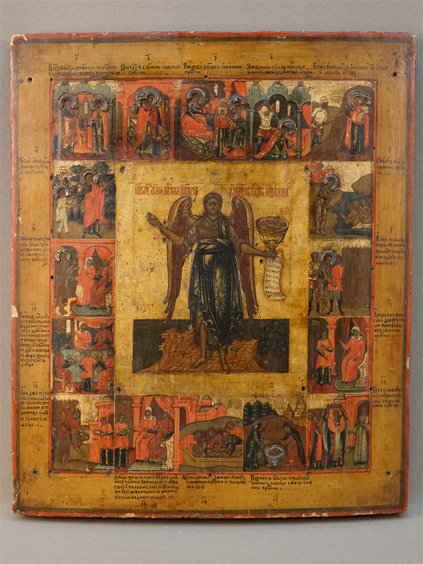 Икона «Святой Иоанн Предтеча с житием», дерево, левкас, темпера, золочение, XVIII век, 35,5 × 29,7см