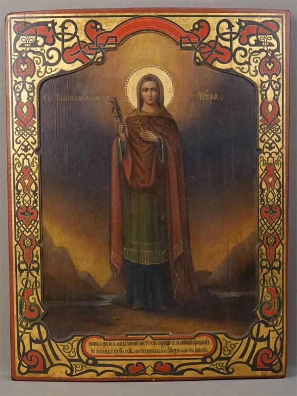 Икона «Святая Великомученица Вера», дерево, масло, золочение, XIX век, 38,3 × 29см