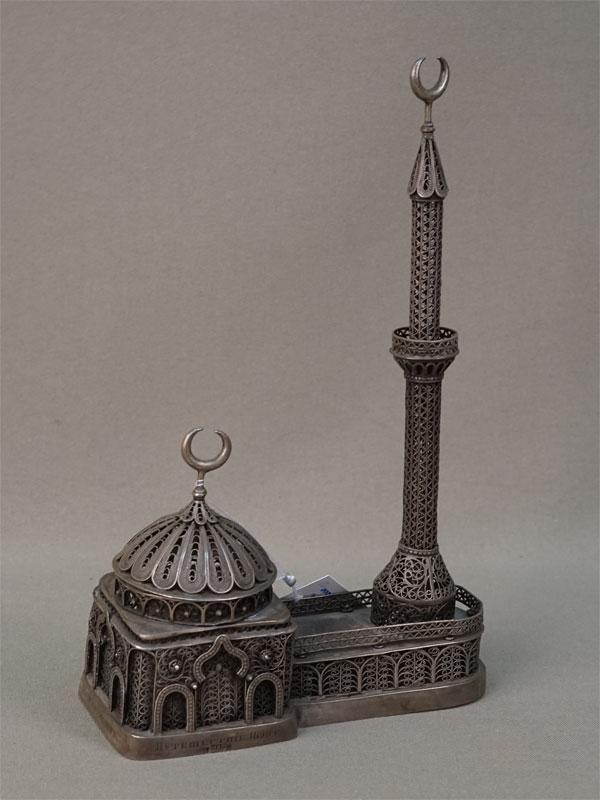 Чернильный прибор «Мечеть с минаретом. Бахчисарай. Путешествие 1890 года», серебро 84 пробы, скань, общий вес 168,97г., 12 × 5см, высота 19,5см