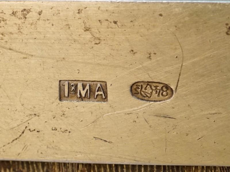 Икона «Спаситель в Терновом Венце», дерево, масло; оклад серебро 84 пробы, золочение. Москва, Первая Московская артель, начало XX века, клеймо «1-я А», 13,5 × 11,5см. Атрибуция.
