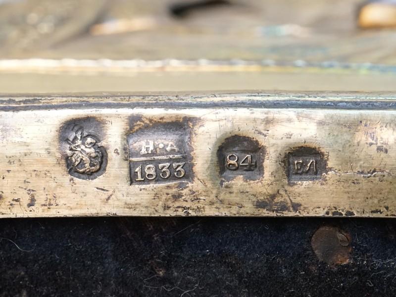 Икона «Господь Вседержитель», дерево, левкас, темпера; оклад серебро 84 пробы, золочение, эмаль, финифть, бирюза. Москва, 1833 год, 31 × 27см