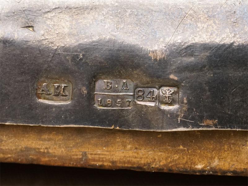 Икона «Святые Равноапостольные Константин и Елена», дерево, масло; оклад серебро 84 пробы, Одесса, 1857 год, 44,5 × 33см