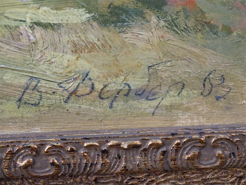 Картина в раме. В.А. Фербер, «Крым. Судак», картон, масло, 1963 год, 35 × 50см