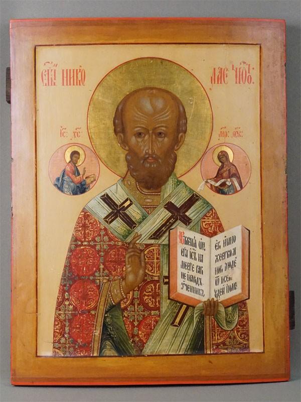 Икона «Святой Николай Чудотворец», дерево, левкас, темпера, позолота, конец XIX века, 48 × 37см