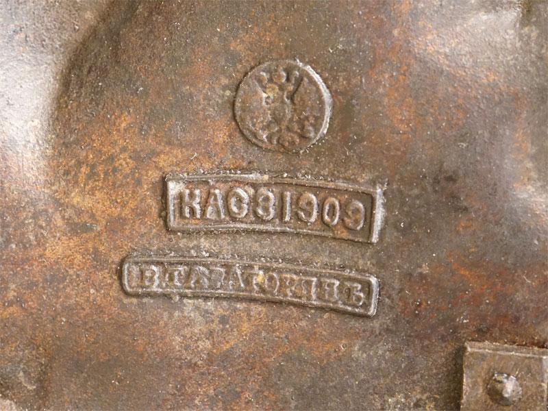 Скульптура «Сеттер и куропатка», чугун, литье, покраска. Касли, 1909 год, длина 33,5см