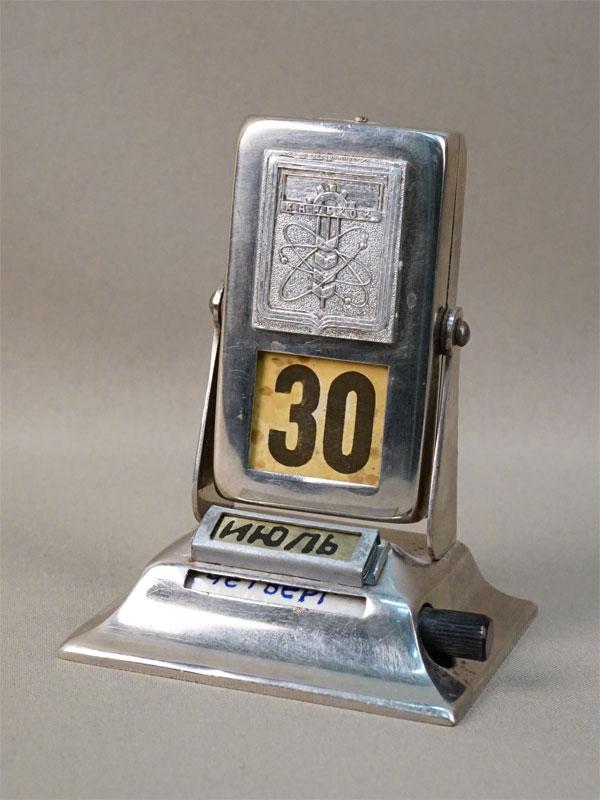 Календарь настольный «Харьков», металл, 1960-е годы, высота 10см