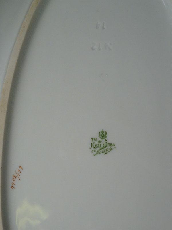 Три блюда «Розы», фарфор, деколь с подрисовкой, золочение. Фабрика М.С.Кузнецова, максимальный размер 60 × 28см