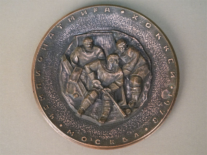 Панно «Хоккей», металл, 1973 год, диаметр 21см