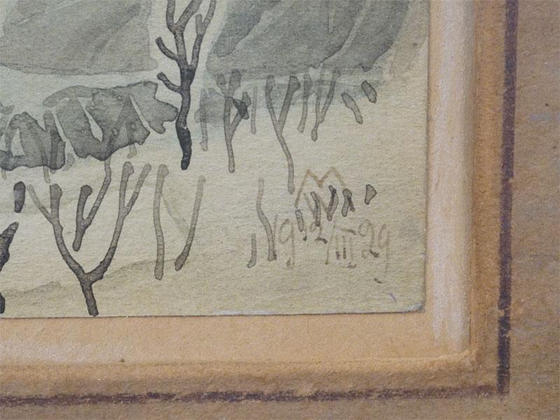 Картина в раме. Максимилиан Волошин, «Крымский пейзаж», бумага, каварель, 1929 год, 26,5 × 17см