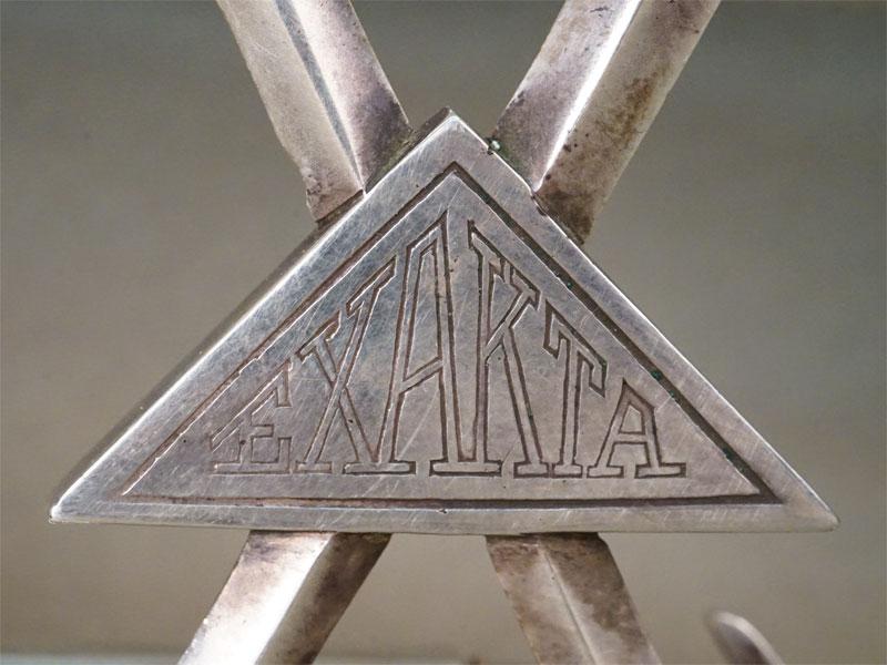 Труба в футляре, медь, серебрение, начало XX века