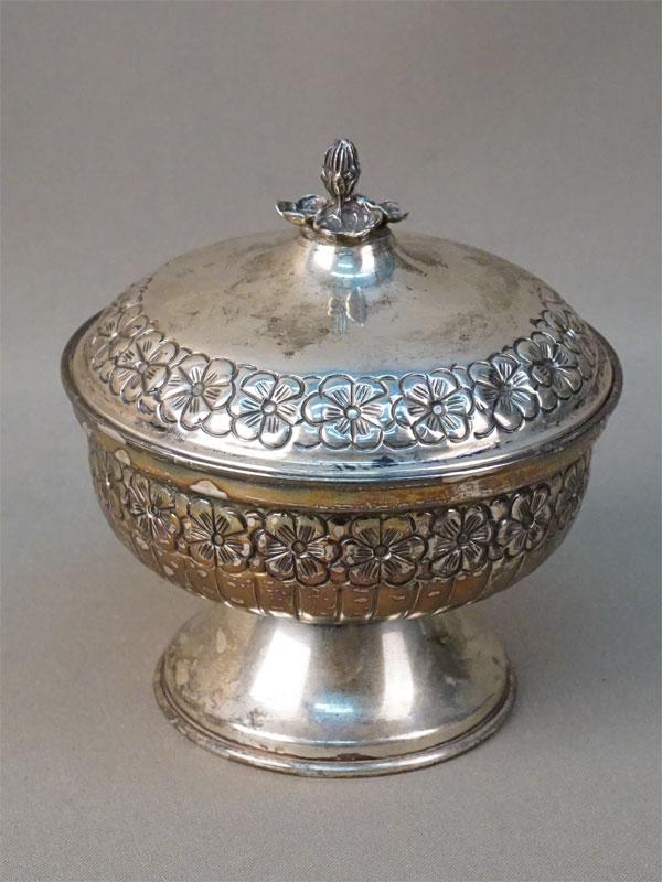 Сахарница, серебро 875 пробы, общий вес 244,5г., диаметр 11см